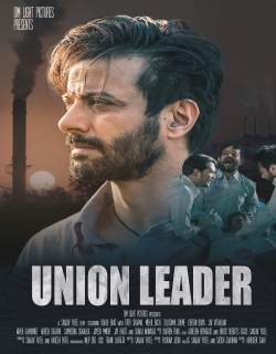 Union Leader (2018) First Look Poster