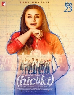 Hichki (2018) First Look Poster