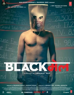 Blackmail (2018) - Hindi