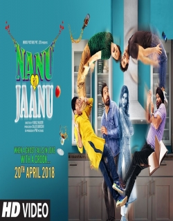 Nanu Ki Jaanu (18) First Look Poster
