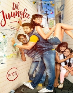 Dil Juunglee (2018) First Look Poster