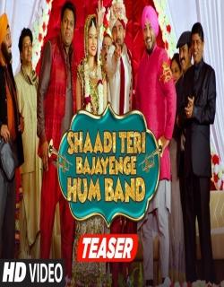 Shaadi Teri Bajayenge Hum Band (2018) First Look Poster