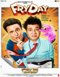 Fry Day (2018) First Look Poster