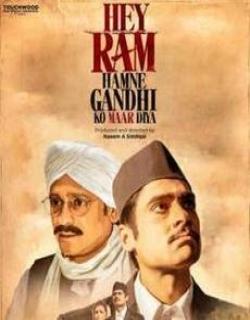 Hey Ram Hamne Gandhi Ko Maar Diya (2018)