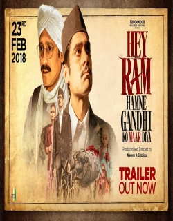 Hey Ram Hamne Gandhi Ko Maar Diya (2018) First Look Poster