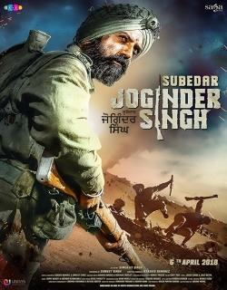 Subedar Joginder Singh (2018) First Look Poster