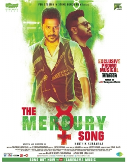 Mercury (2018) First Look Poster