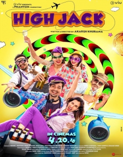 High Jack Movie Review
