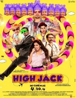 High Jack (2018) First Look Poster