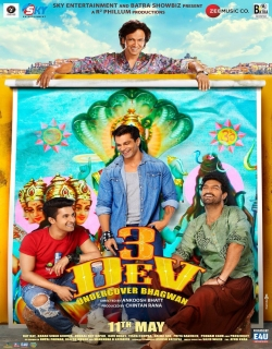 3 Dev (2018) First Look Poster
