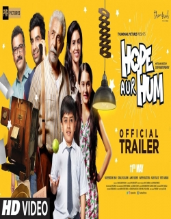 Hope Aur Hum (2018) First Look Poster