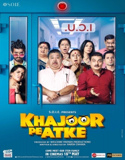 Khajoor Pe Atke (2018) First Look Poster