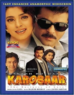 Karobaar: The Business of Love (2000) - Hindi