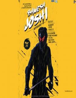 Bhavesh Joshi Superhero (2018) First Look Poster