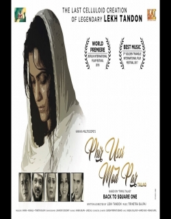 Phir Ussi Mod Par (2018) First Look Poster