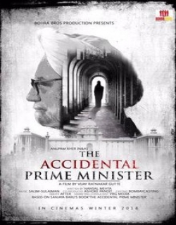 The Accidental Prime Minister (2018) First Look Poster