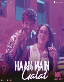 Love Aaj Kal (2020) First Look Poster