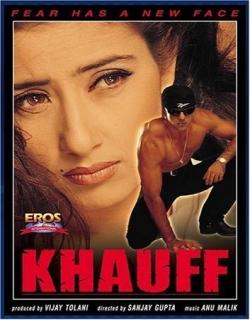 Khauff (2000) - Hindi