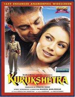 Kurukshetra (2000)