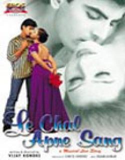 Le Chal Apne Sang (2000) - Hindi