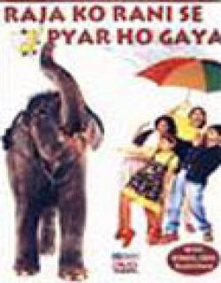 Raja Ko Rani Se Pyar Ho Gaya (2000) - Hindi