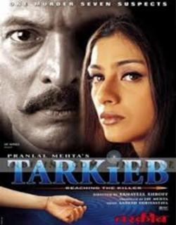 Tarkieb (2000) - Hindi