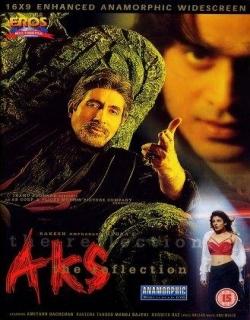 Aks (2001)