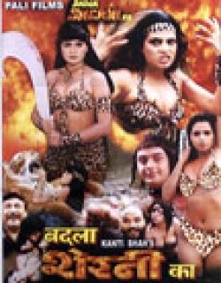 Badla Sherni Ka (2001)