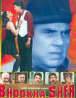 Bhooka Sher (2001) - Hindi