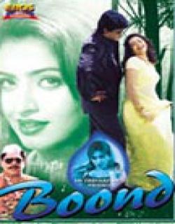 Boond (2001) - Hindi