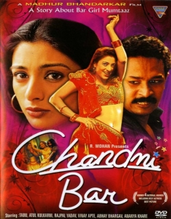 Chandni Bar (2001) - Hindi