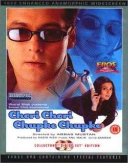 Chori Chori Chupke Chupke (2001) - Hindi