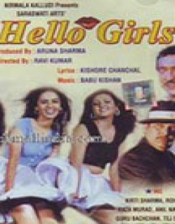 Hello Girls Movie Poster
