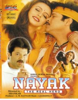 Nayak (2001) - Hindi
