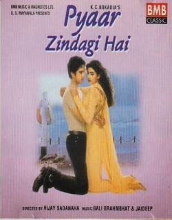 Pyaar Zindagi Hai (2001) - Hindi