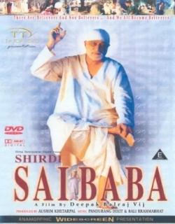 Shirdi Sai Baba (2001)