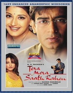 Tera Mera Saath Rahen (2001) - Hindi
