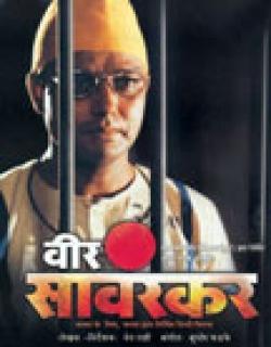 Veer Savarkar (2001) - Hindi