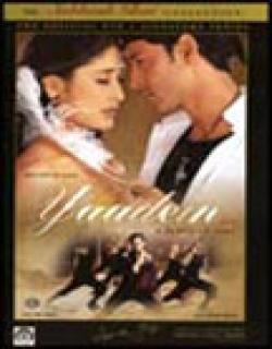 Yaadein Movie Poster