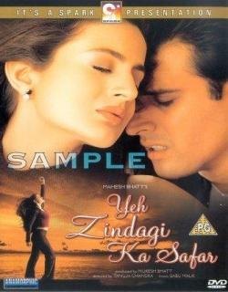 Yeh Zindagi Ka Safar Movie Poster