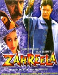 Zahreela Movie Poster