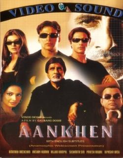 Aakheer (2002)