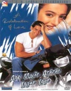 Aap Mujhe Achche Lagne Lage (2002)