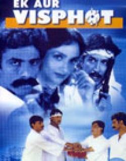Ek Aur Visphot (2002) - Hindi