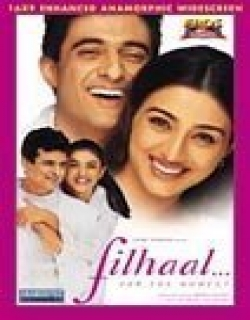 Filhaal Movie Poster