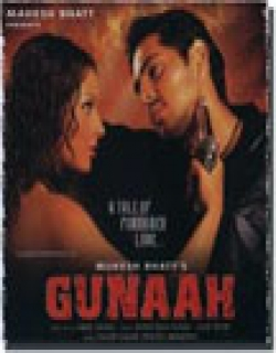 Gunaah Movie Poster