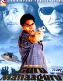 Guru Mahaaguru (2002) - Hindi