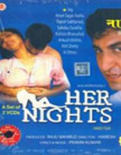 Her Nights (2002) - Hindi