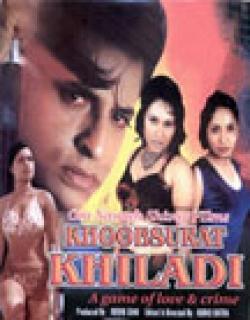 Khoobsurat Khiladi (2002) - Hindi