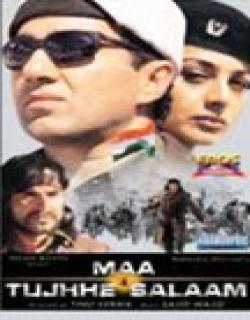 Maa Tujhhe Salaam (2002) - Hindi